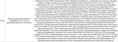 post-10937-0-97057500-1521578501_thumb.jpg