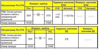 post-3693-0-38311200-1475956994_thumb.jpg