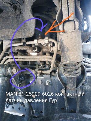 post-13501-0-22223700-1543311246_thumb.jpg