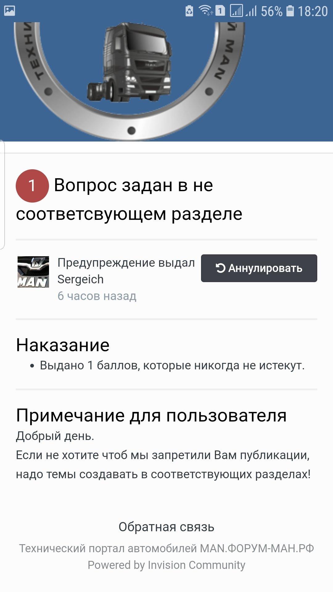 Screenshot_20190407-182020_Chrome.jpg.b1d260f05931bfb8933dd9e4b4c9f966.jpg