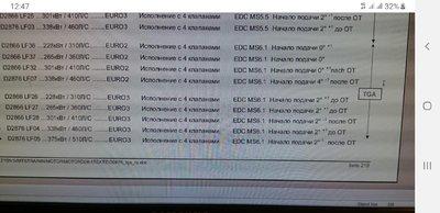 Screenshot_20190804-124705_Samsung Internet.jpg
