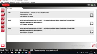 Снимок экрана (220).png