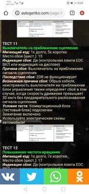 Screenshot_20201112_180451_com.android.chrome.jpg