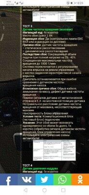 Screenshot_20201112_182513_com.android.chrome.jpg