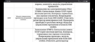 Screenshot_20201123-225030_Chrome.jpg