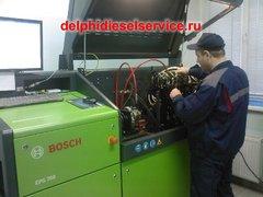 bosch Eps 708 02new