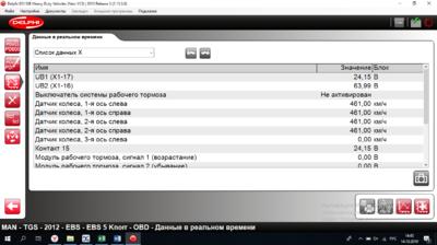 Снимок экрана (224).png