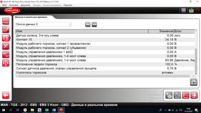 Снимок экрана (226).png